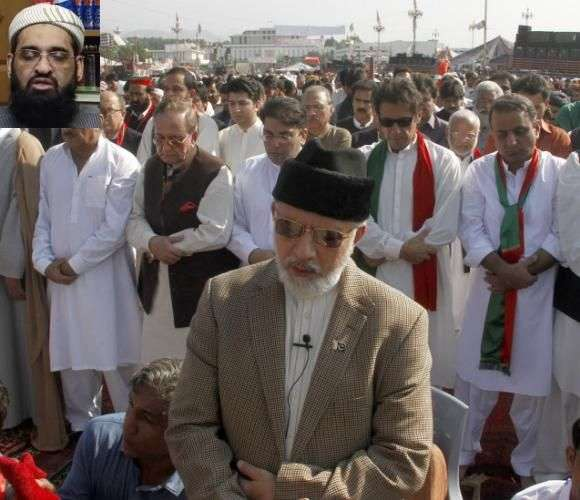 D Chowk Main Namaz EID