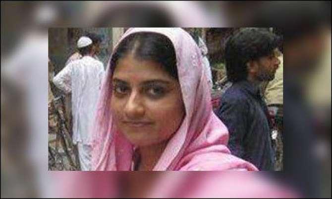 Nabiha Chaudhry Ki Moot