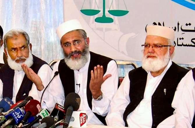 Jamat Islami Ki London Plan K Hawale Se Dorr Ki Kori