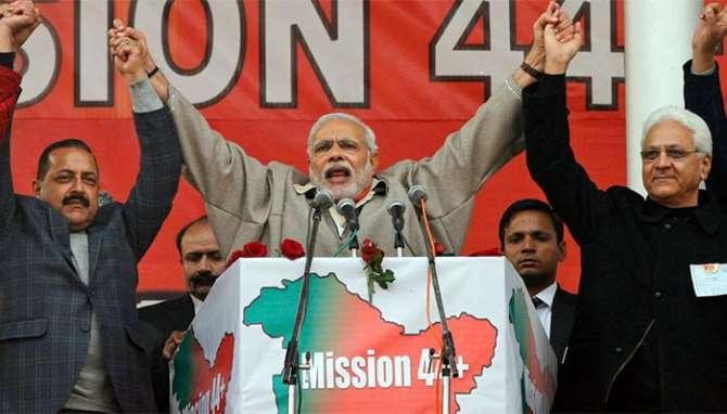 Modi Ka Nakam Dora e Maqbooza Kashmir