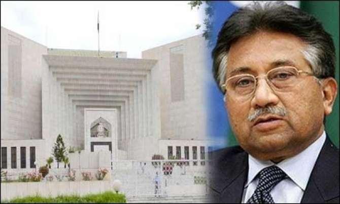 Pervez Musharraf Ghaddadi case Ki Samat Ka Saal Mukamal