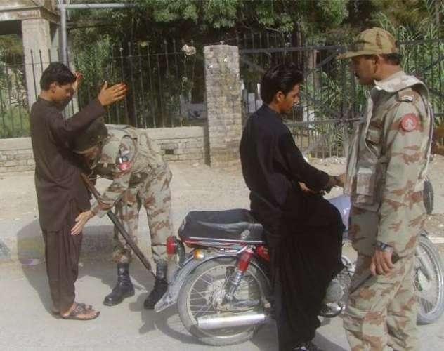 Balochistan Qayyam e Aman K Liye Iss Per Bhi Tawaja Dain
