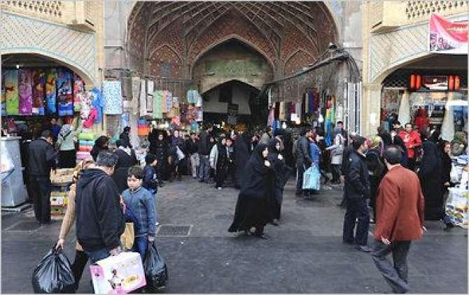 Islami Jamhoria Iran