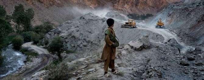 Afghanistan Main Amaan Ka Qayyam
