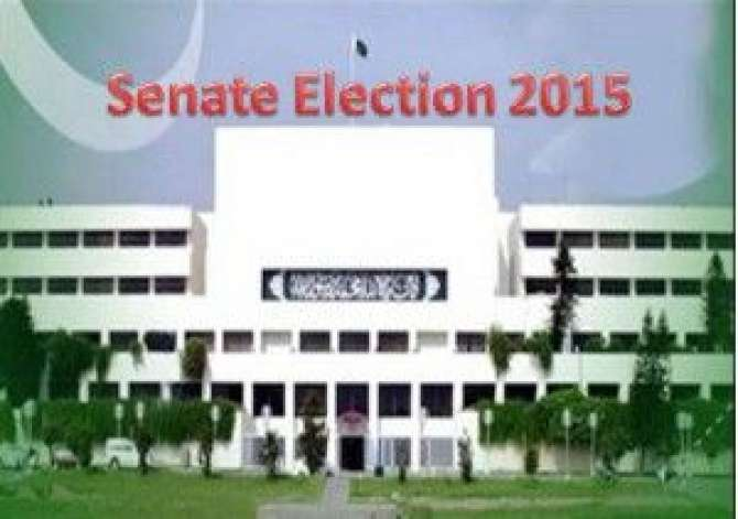 Peoples Party Senate Main Aksaryati Jamat Ban Gaye