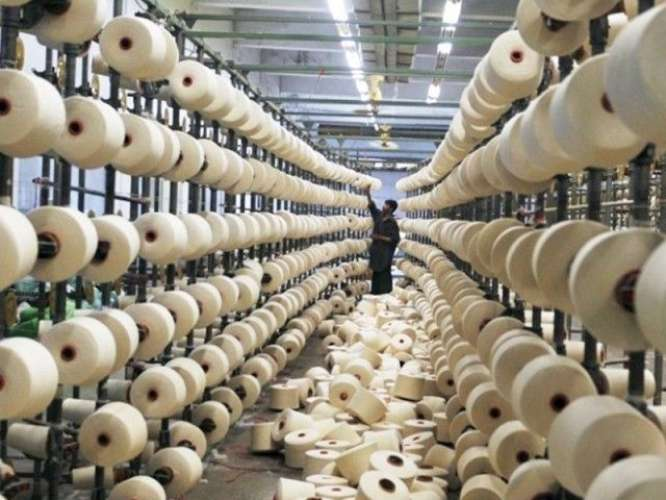 Nayi Textile Policy