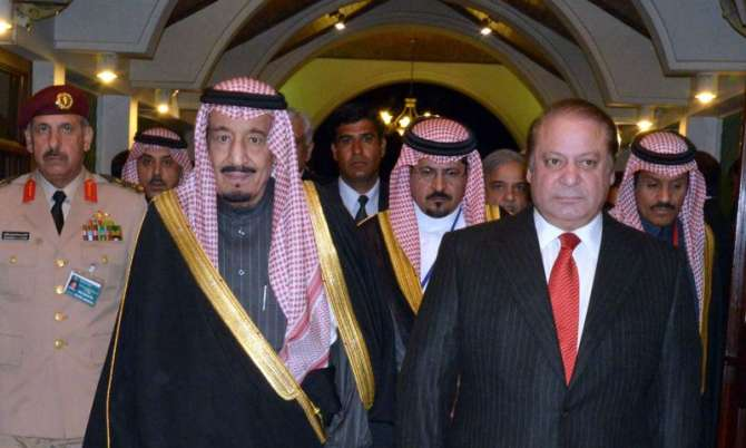 Saudi Arab Ki Madad K Liye PurAzaam Hakomat Ka Aalmi Bradari Se Siasi Haal Ka Mutaliba
