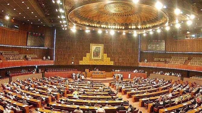 Parliament Ka Usool Ki Pasdari K Liye Azaam Ka Ayida