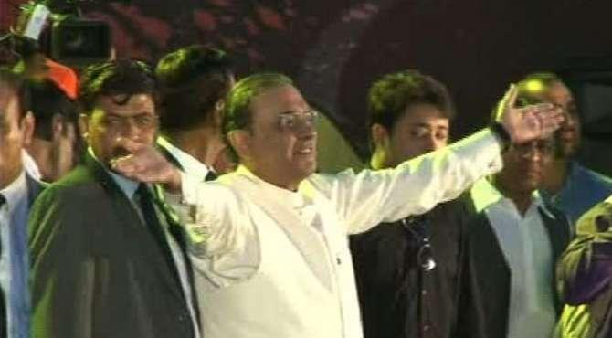 Asif Zardari Ki Siasi Chomakhi