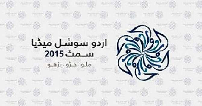 Urdu Social Media Summit 2015