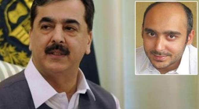 2 Saal Baad Yousaf Raza Gillani Ka Ali Haider Gilani Se Telephonic Rabta