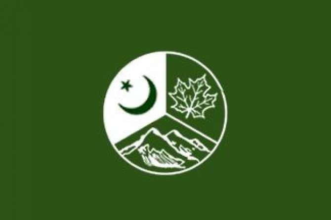 Hakomat Azad Kashmir Budget K Hujum Main Izafe K Liye Koshaan