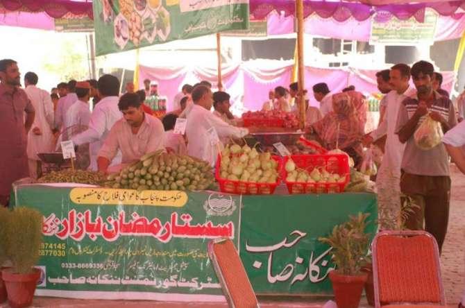 Ramzan bazar Sajj Gaye