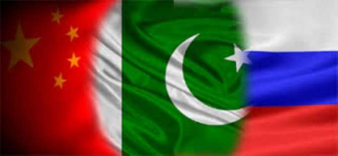 Pakistan Ki China Or Russia Se Qurbat Per America Pareshan