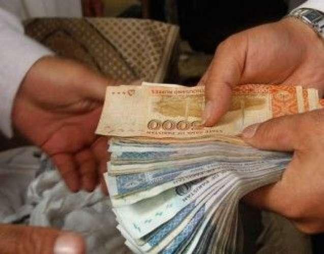 Curruption K Khilaf Operation CleanUP