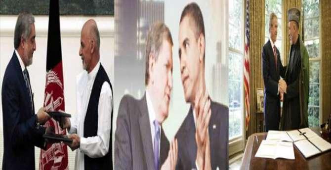 America Ki Ghari Aur Taliban Ka Waqt