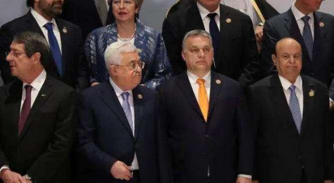 Masla e Palestine - Saadi Ki Deal K Khadokhaal