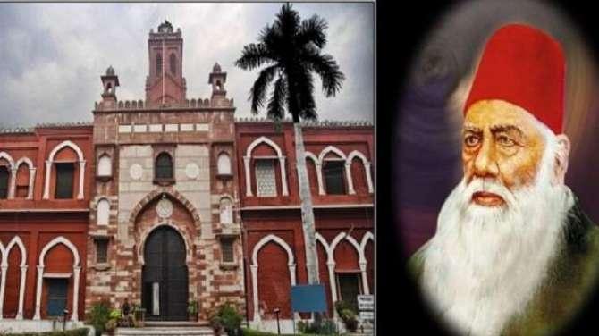 Sir Syed Aur Tehreek e Pakistan Ki Pehchan Aligarh Ka Naam Harigarh Rakhne Ki Mazmoom Sazish