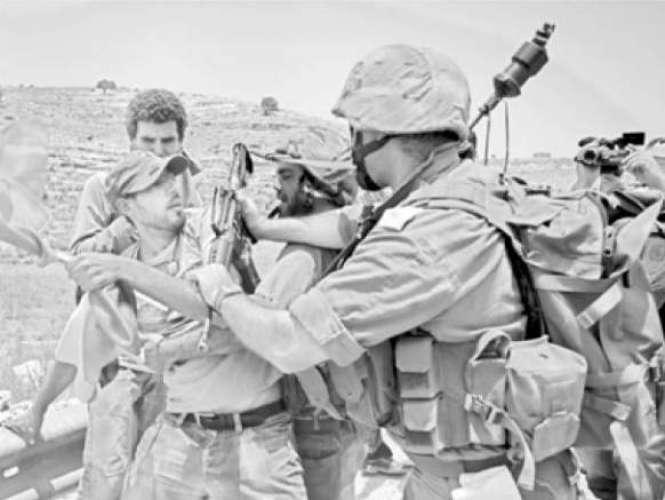 Palestine Ke Shohda Ko Salam