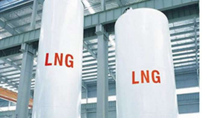 LNG Or Gas Pipeline Mansobe Main Shamoliyat