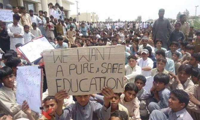 Sindh Se Punjab Tak Hazaroon Jaali Bhartiyaan