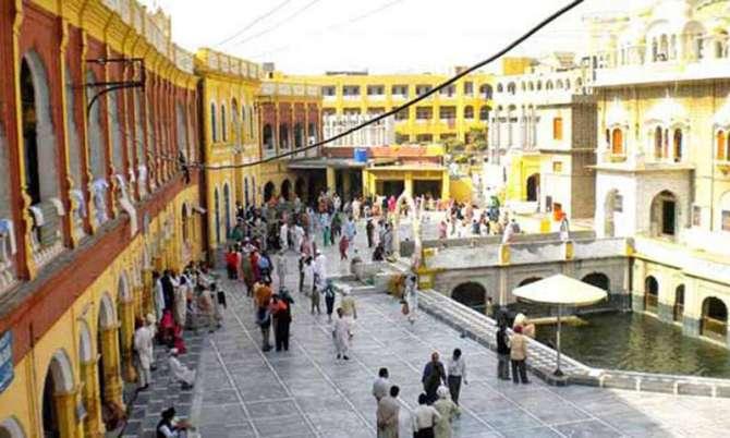 Baba Guru Nanak K 547 Janam Din Ki Taqrebat