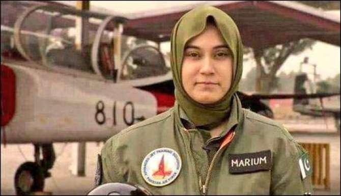 Marium Mukhtar Pak Fizzayyiyaa Ki Avleen Shaheed Khatoon Pilot