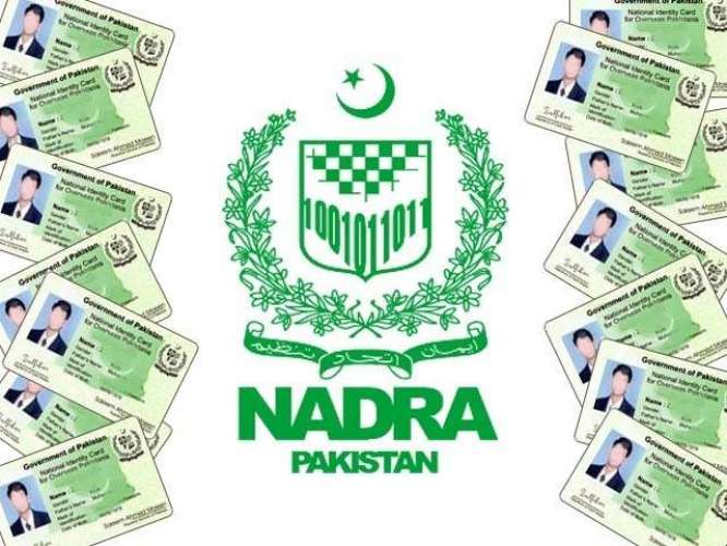 NADRA Main Ghair Mulkion Ko Nokrian Dilwanay Walay