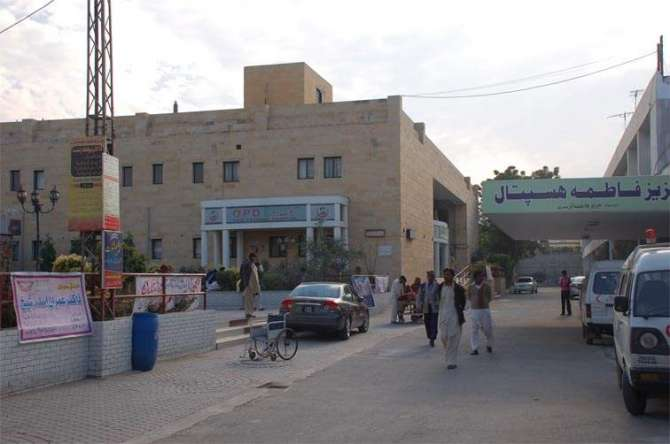 Trust Hospitals K Khilaf Muqadamat K Baad Karwai Rook Di Gaye