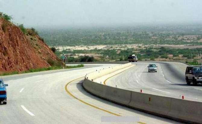 Pakistan K Mega Mansobe