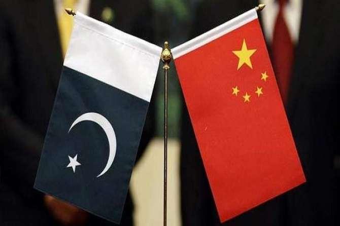 Pak China Economic Coridor