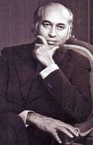 Zinda Hai Bhutto Zindagi