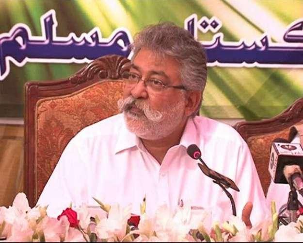 Sindh Ki Siyasi Basaat