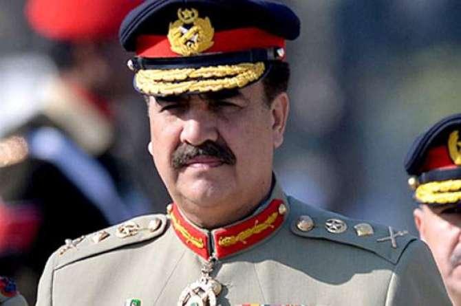 General Raheel Ko Tareekh Yad Rakhay Gi