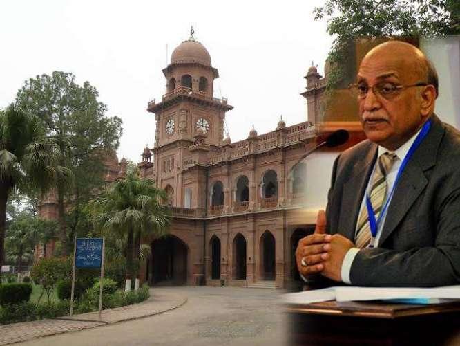 Dr Mujahid Kamran Ki Teesri Muddaat