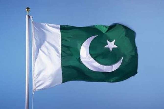 Pakistan Mushkilat Main