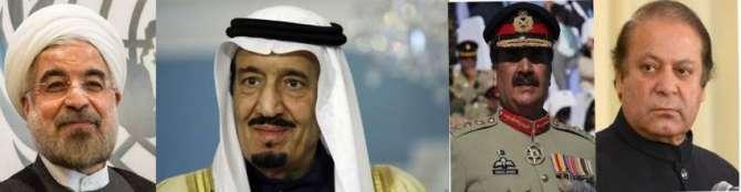 Saudi Arab Iran Kusheedgi Aur Pakistan Ka Musbat Kirdar