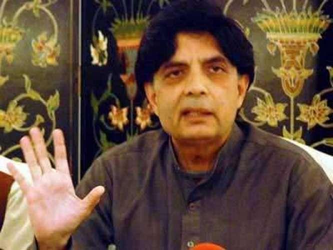 Chaudhry Nisar Sache Magar Akaile