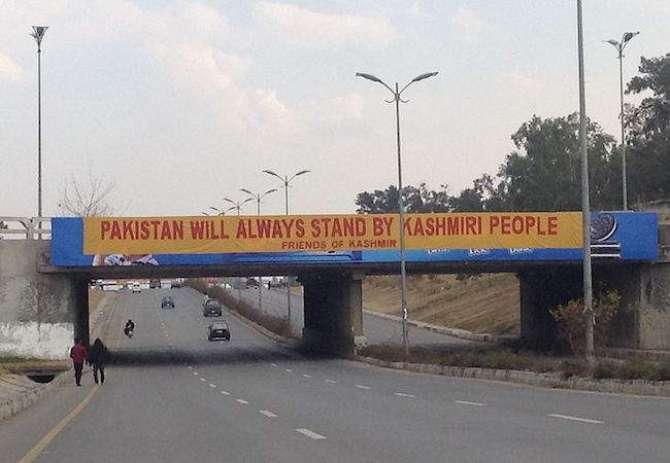 Kashmir Or Hamari Kharja Policy