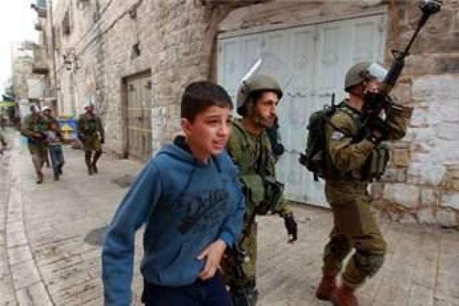 Palestini Bachoon Ki Nazar Bandi