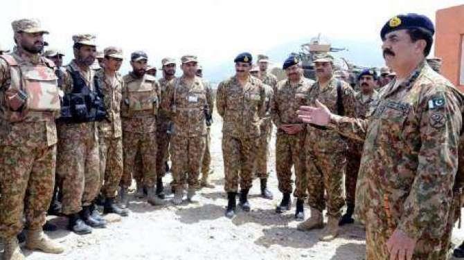Operation Zarb e Azab Ka Akhri Marhala
