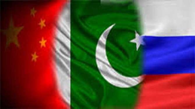 Pak China Russia Seh Fareeqi Muzakrat