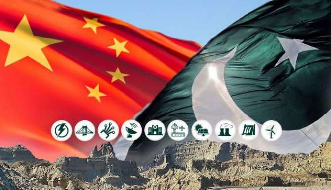 CPEC Or pakistan