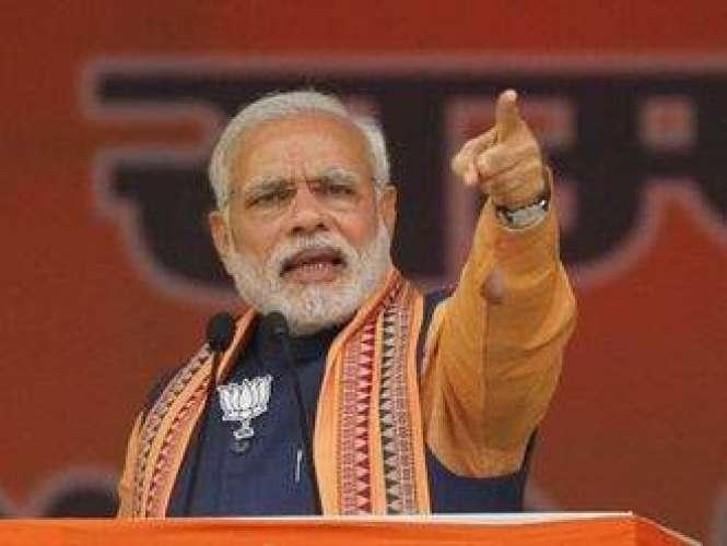 Narendra Modi Ki Aabi Jarhiyat