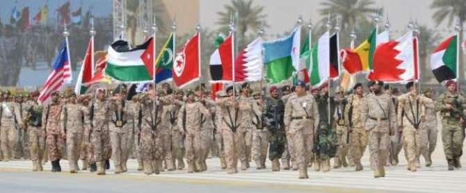 Islami Military Ittehad