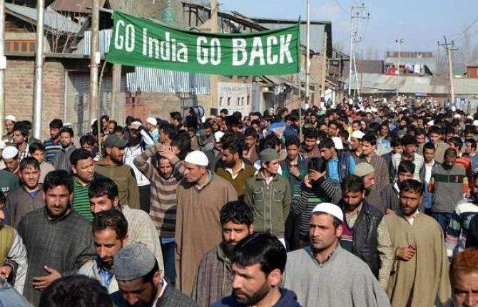 Kashmir Main Baharat Ka Youm e Siyah