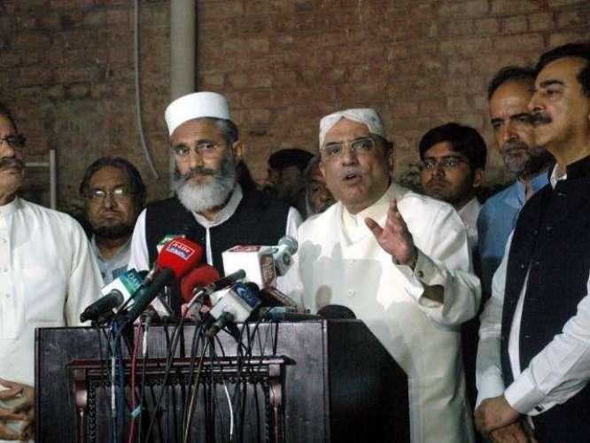 PPP Or Jamat e Islami Ki Ijtehadi Ghalti