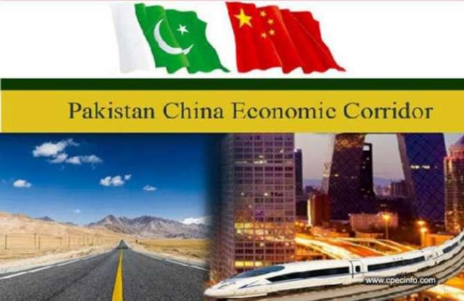 CPEC Khadshaat
