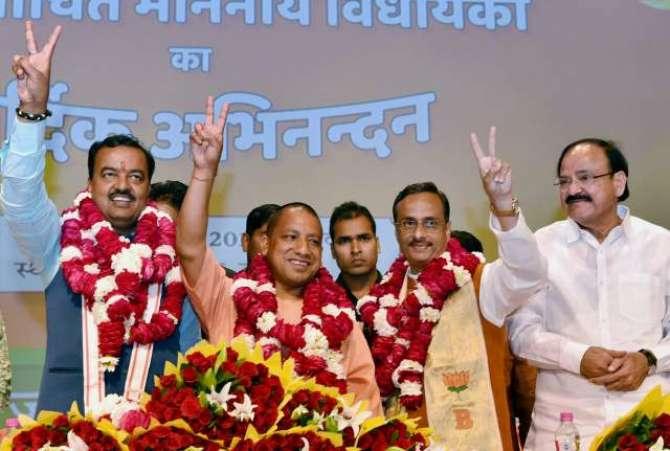 Uttar Pradesh Main BJP Ki Jeet