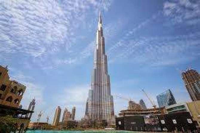 UAE ka qaumi din